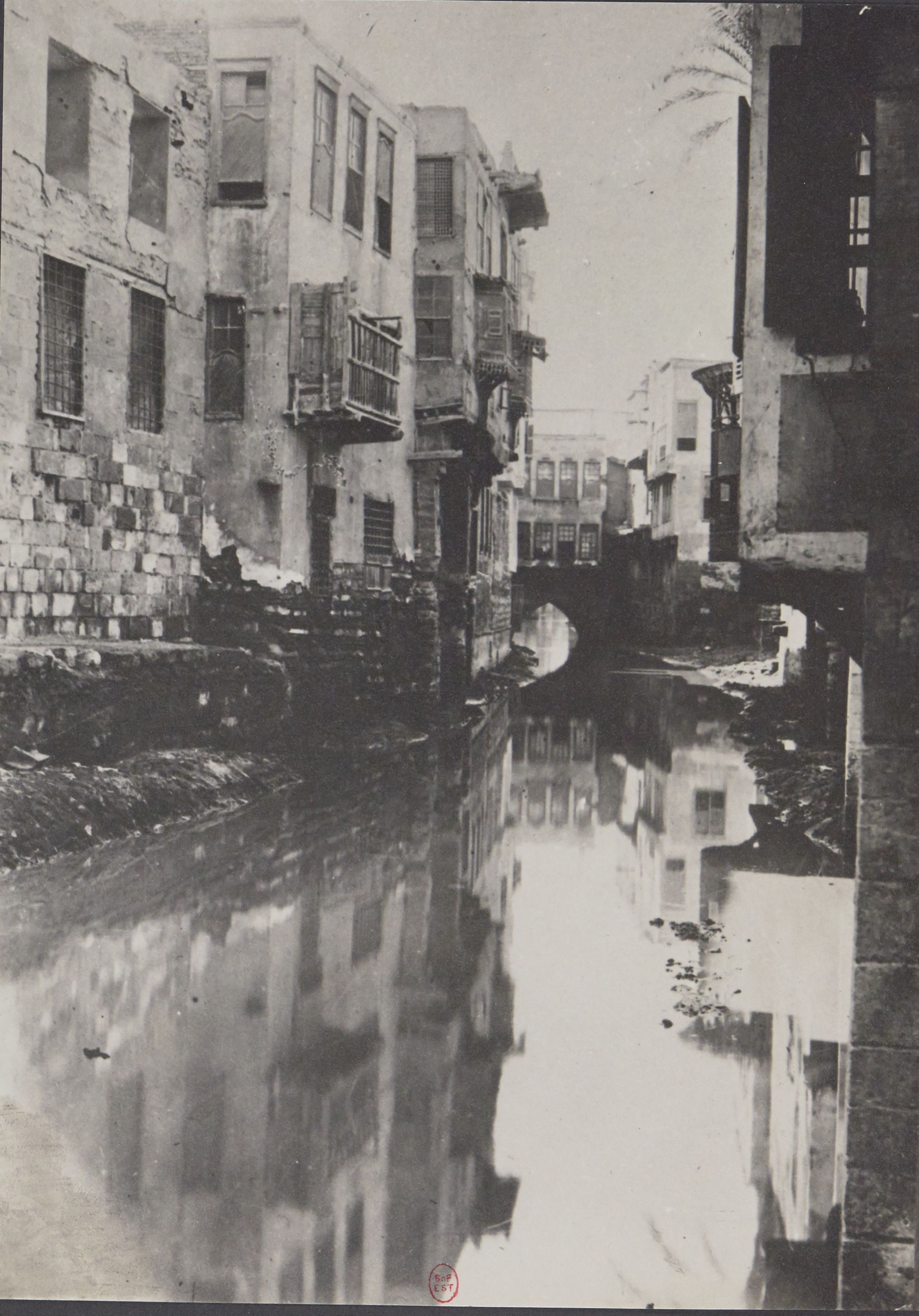 1895. Канал Халиг аль-Масри