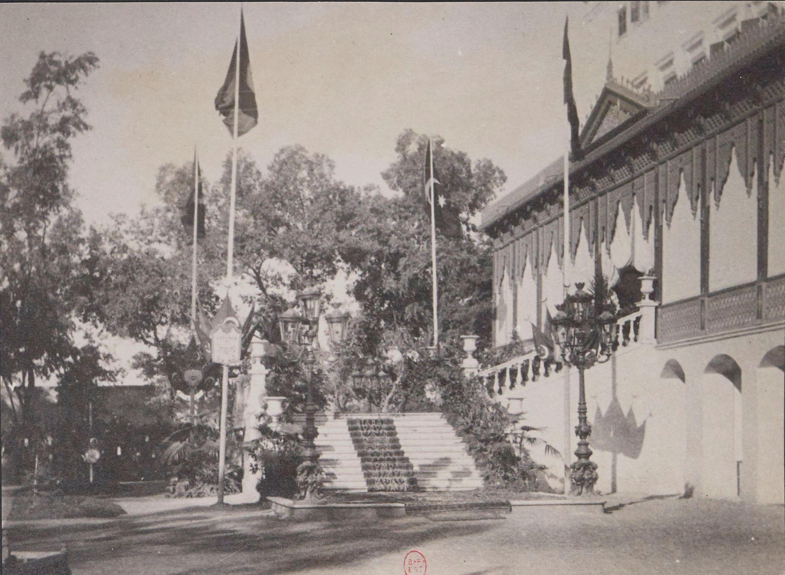 1896. Дворец Коуббех