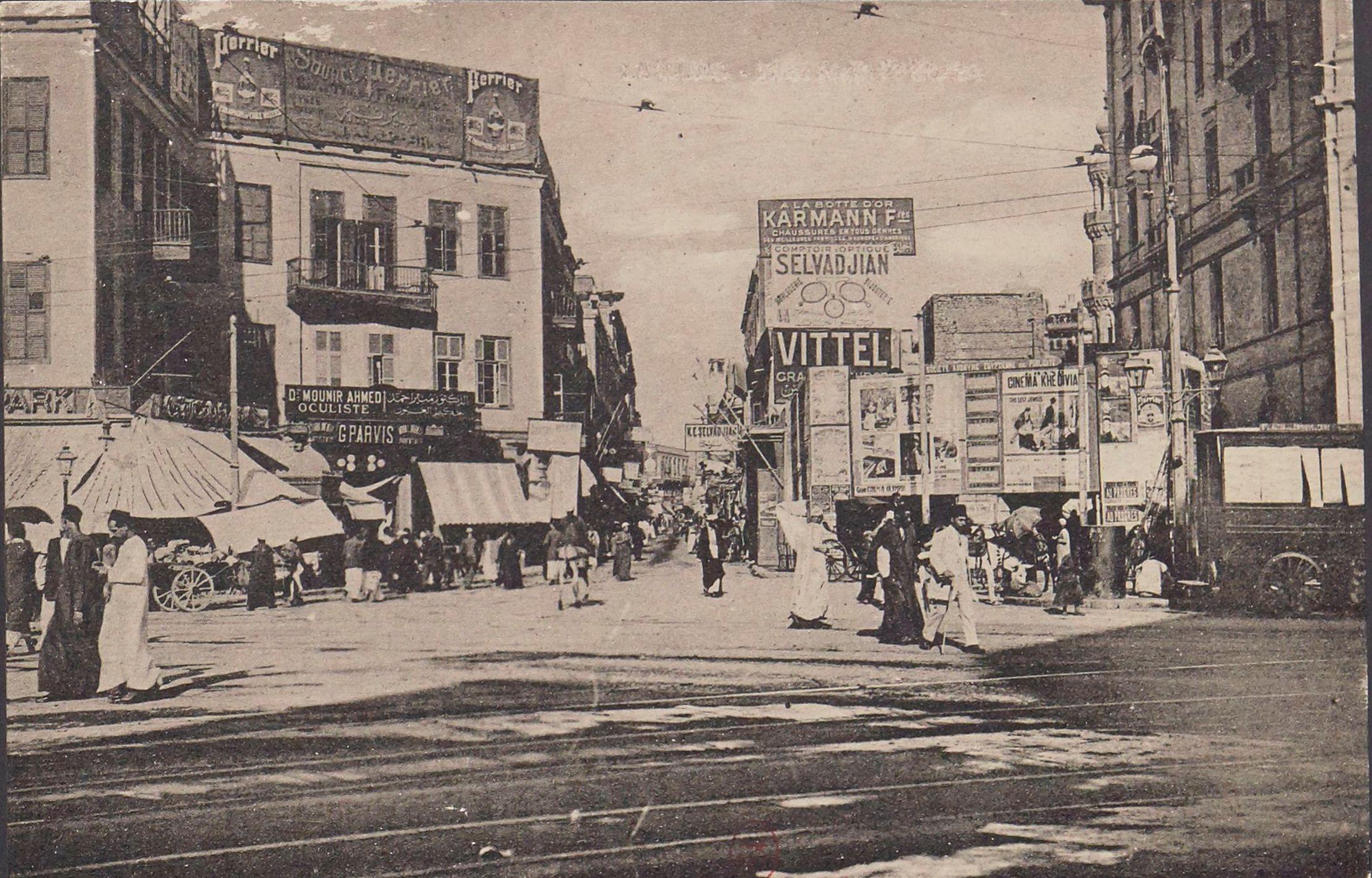 1909. Улица Муски