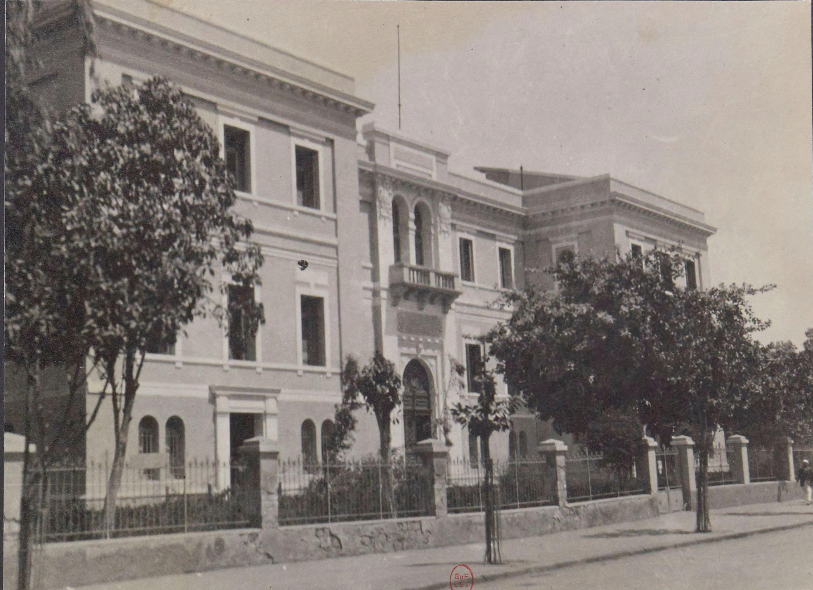 1912.  Французский институт ориентальной археологии