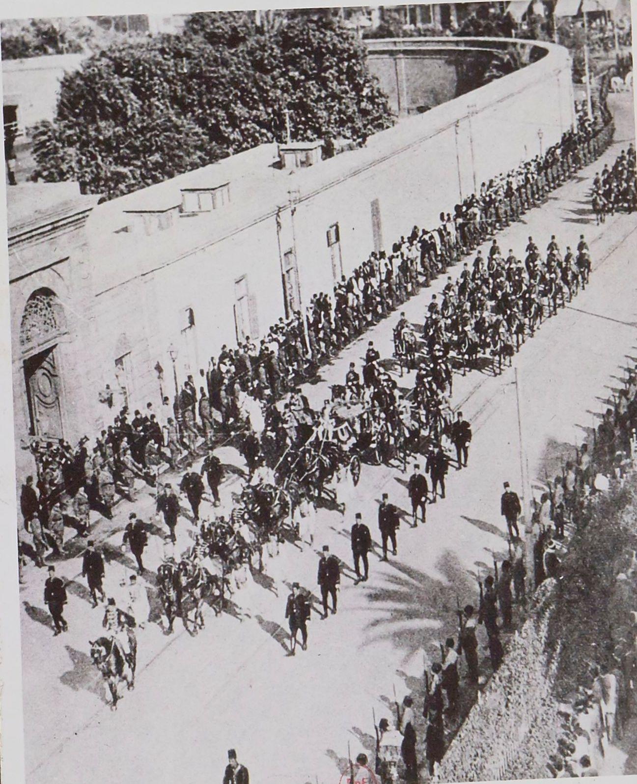 1932. Дворец Измаила
