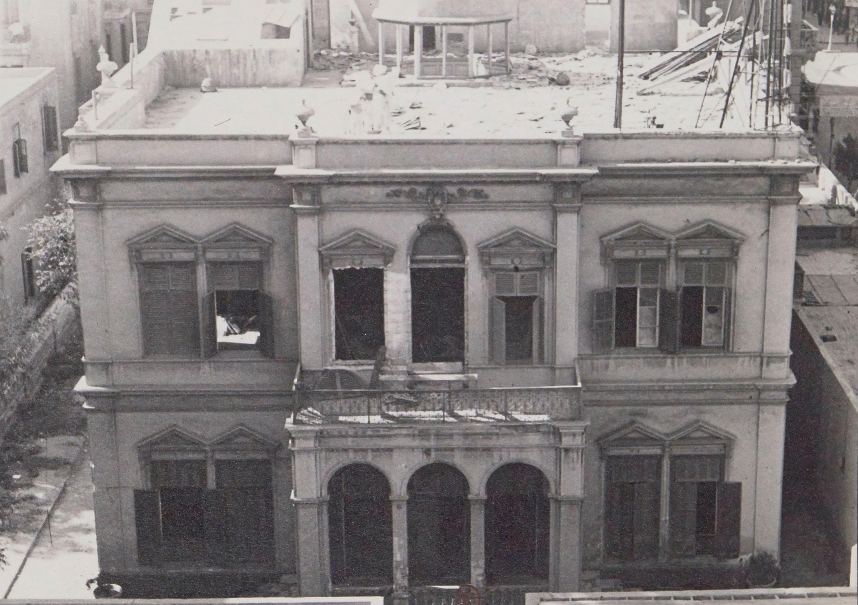 1935. Музей современного искусства