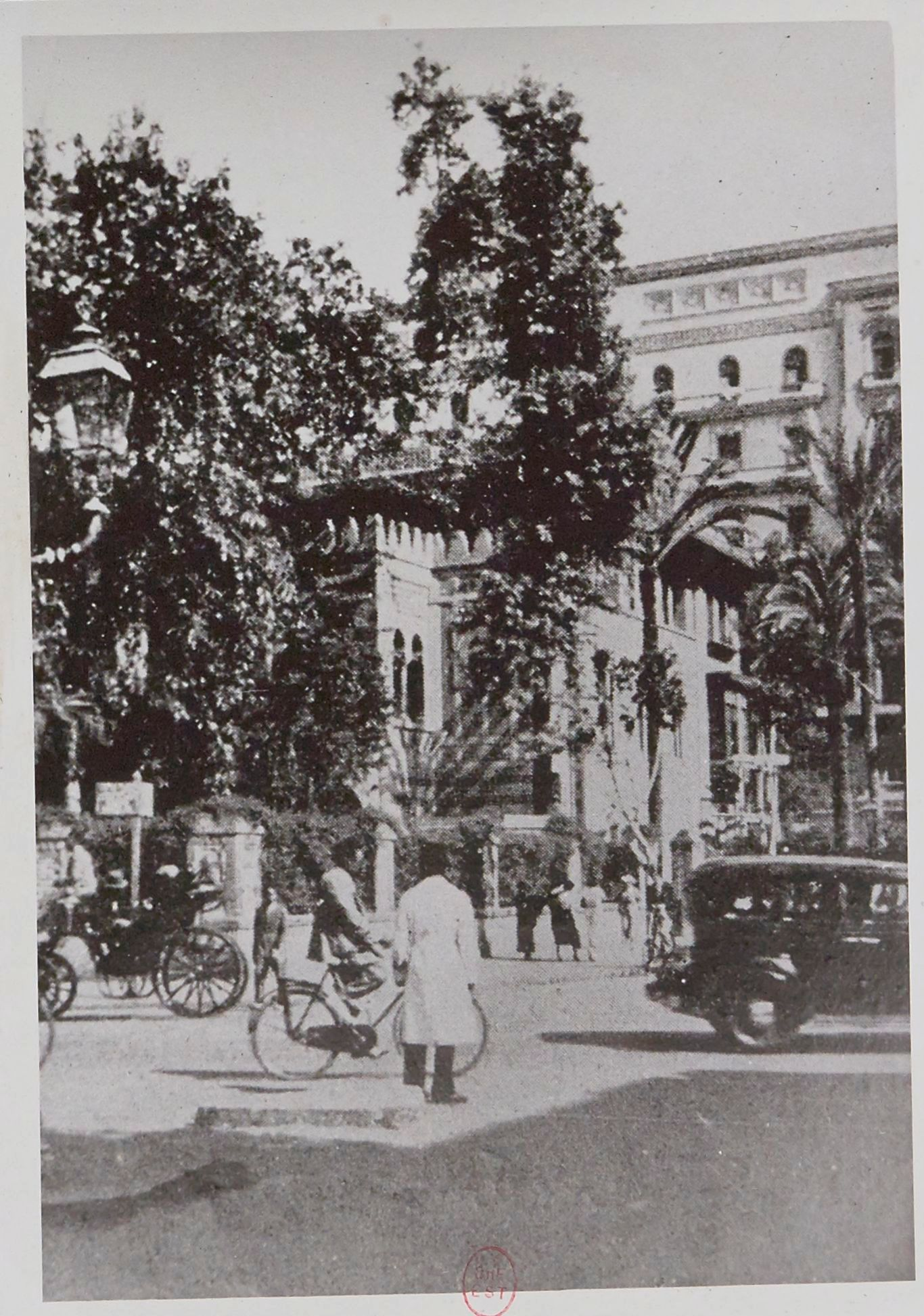 1936. Улица Мадабеш