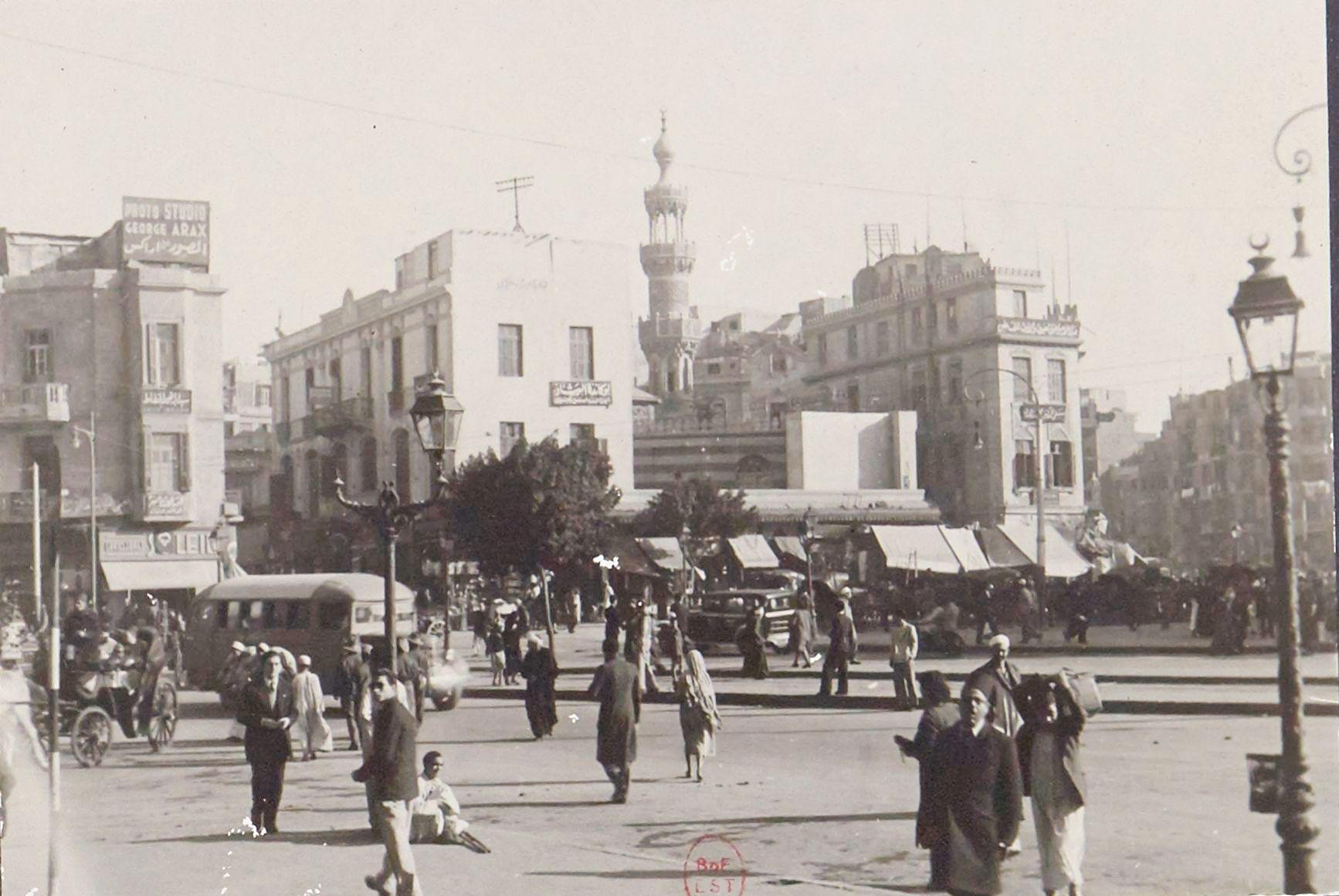 1945. Улица Муски
