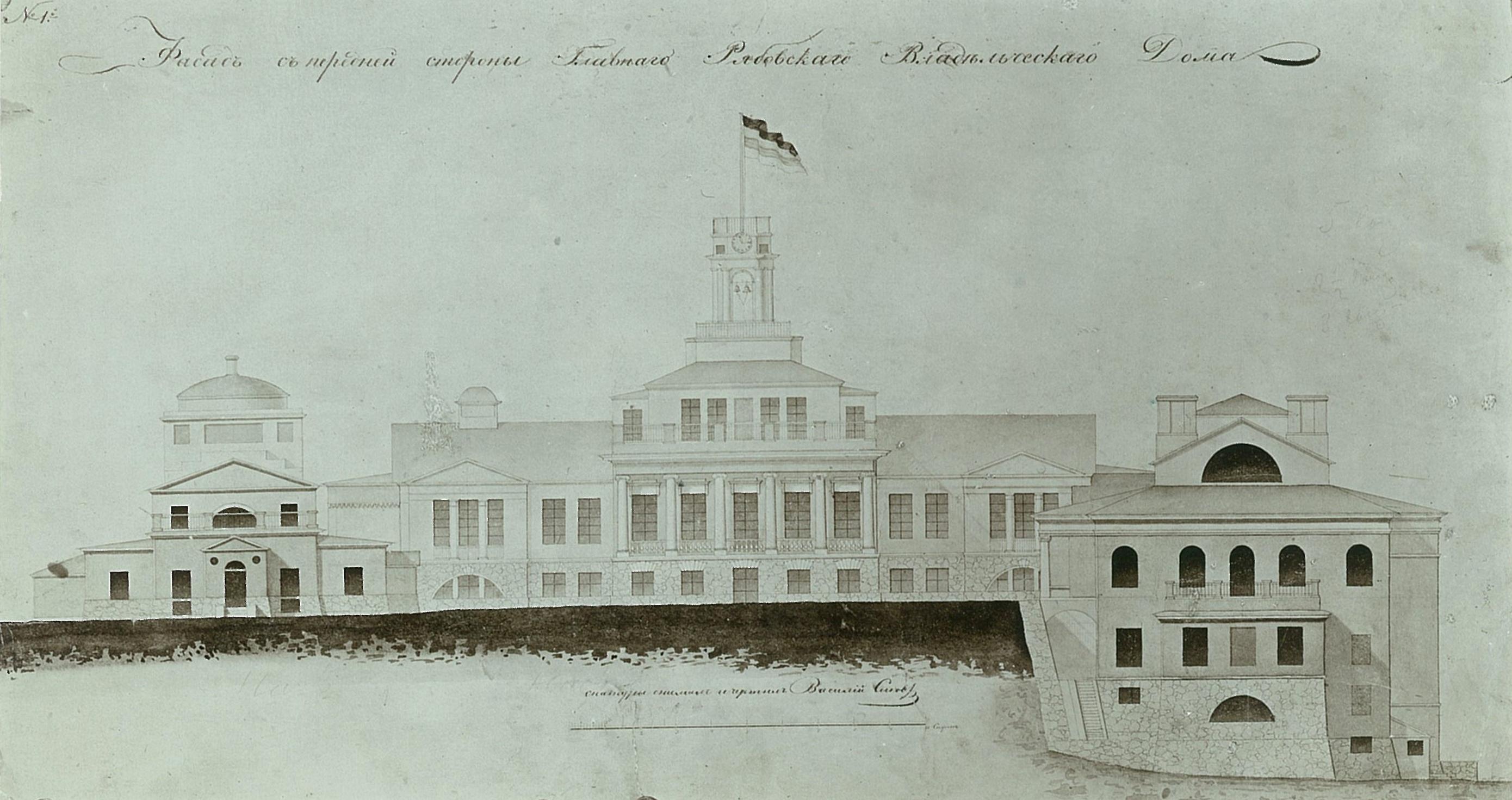 Главный фасад усадебного дома в Рябово. Обмерный чертёж XIX века (выполнен Василием Сиговым)