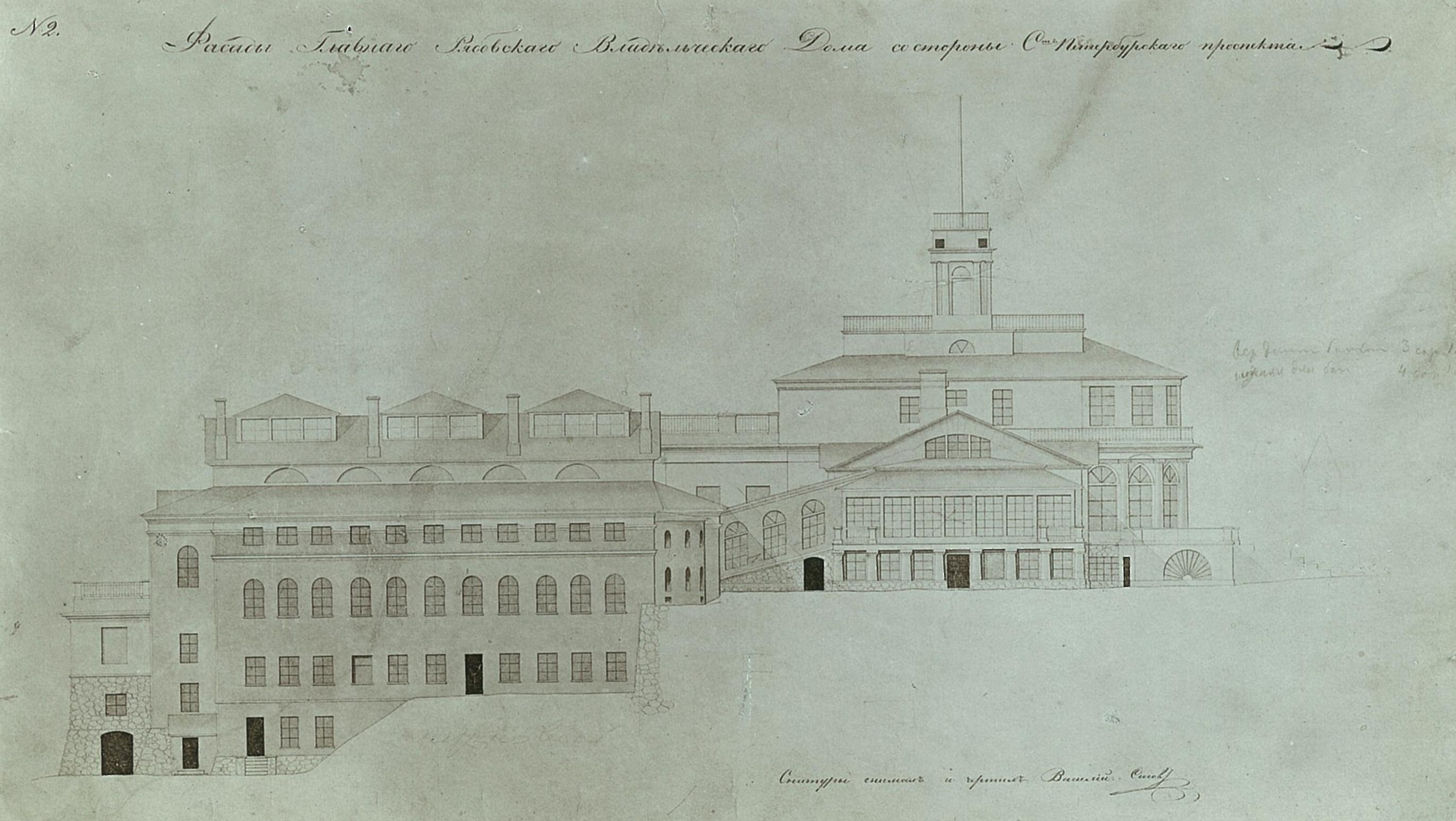 Фасад усадебного дома в Рябово со стороны Санкт-Петербургского проспекта. Обмерный чертёж XIX века (выполнен Василием Сиговым)