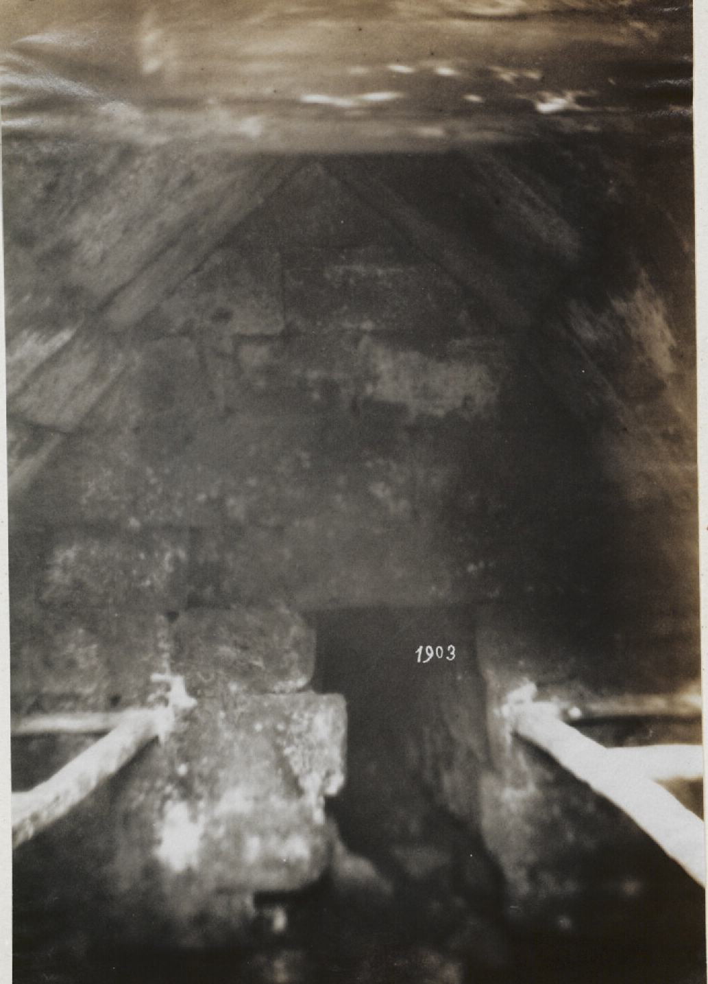 Тускул.  Вход в акведук