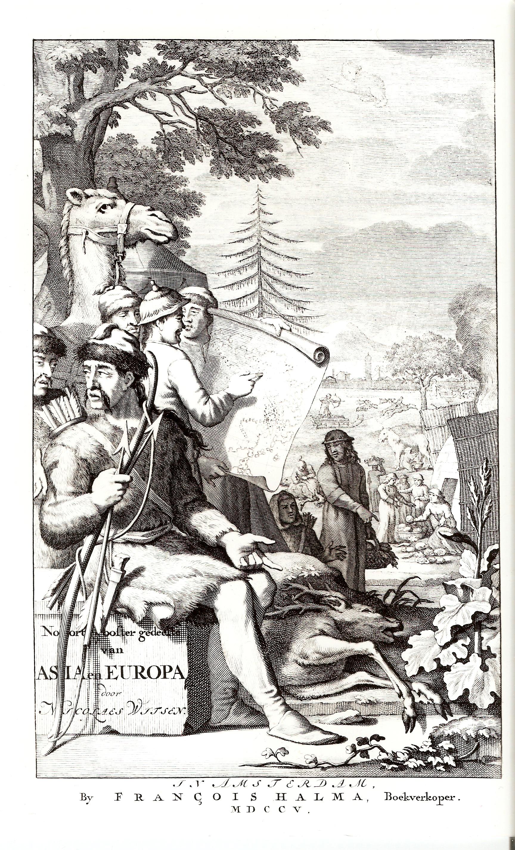 Иллюстрированная титульная страница