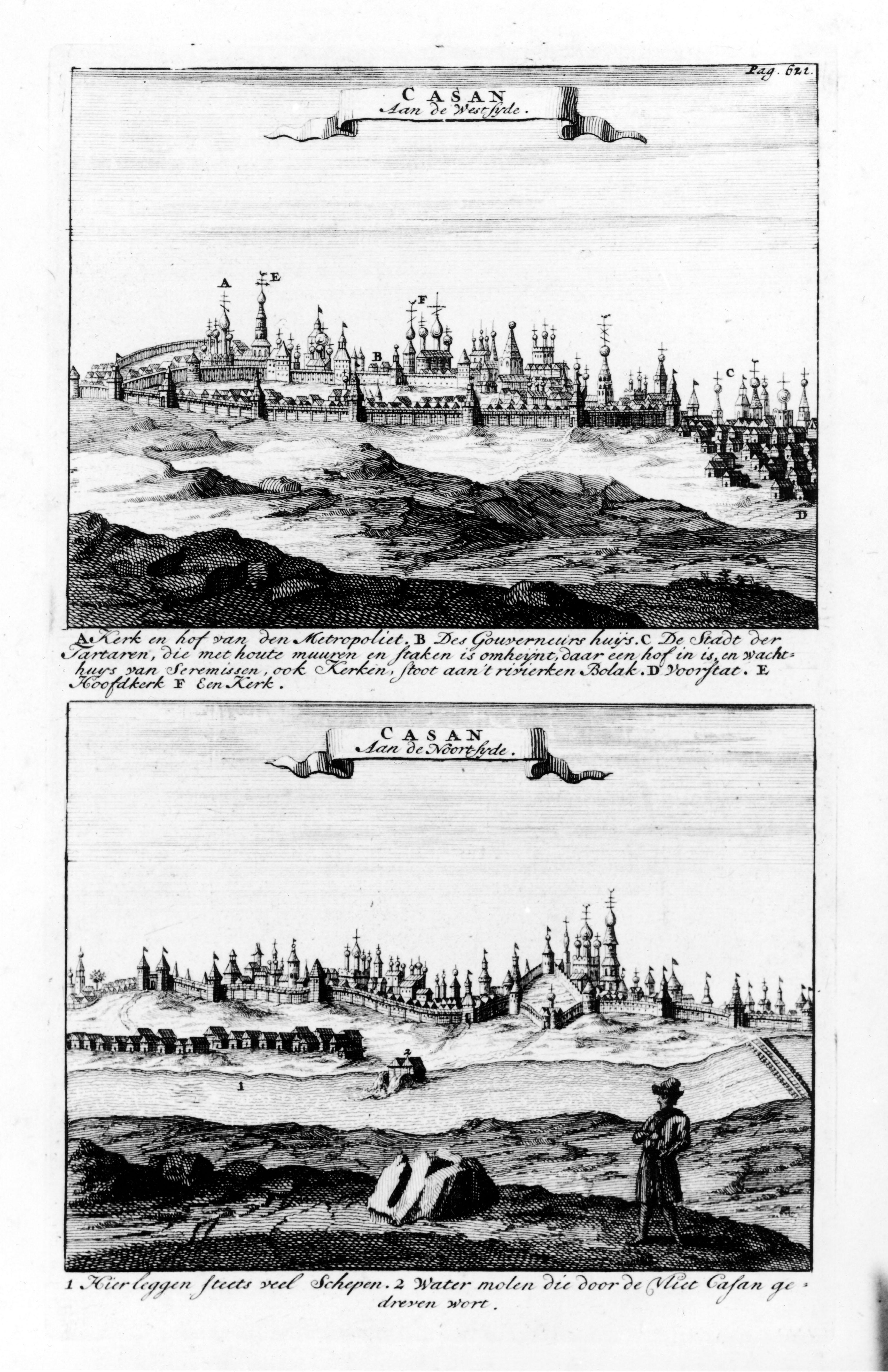 Вверху Казань с западной стороны. Внизу Казань с северной стороны.