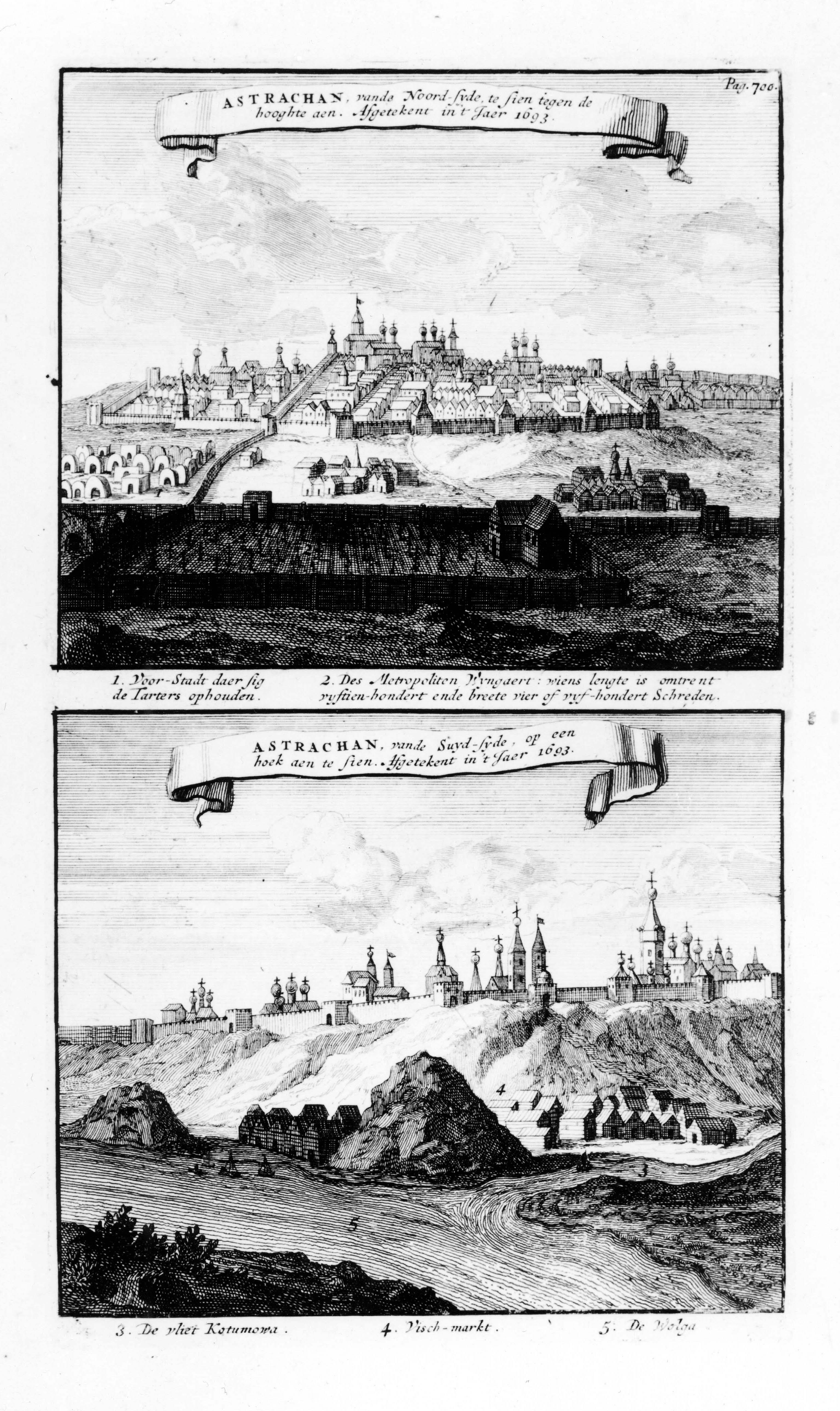 Астрахань, вид с северной стороны, напротив высокого берега. Рисунок 1693 года