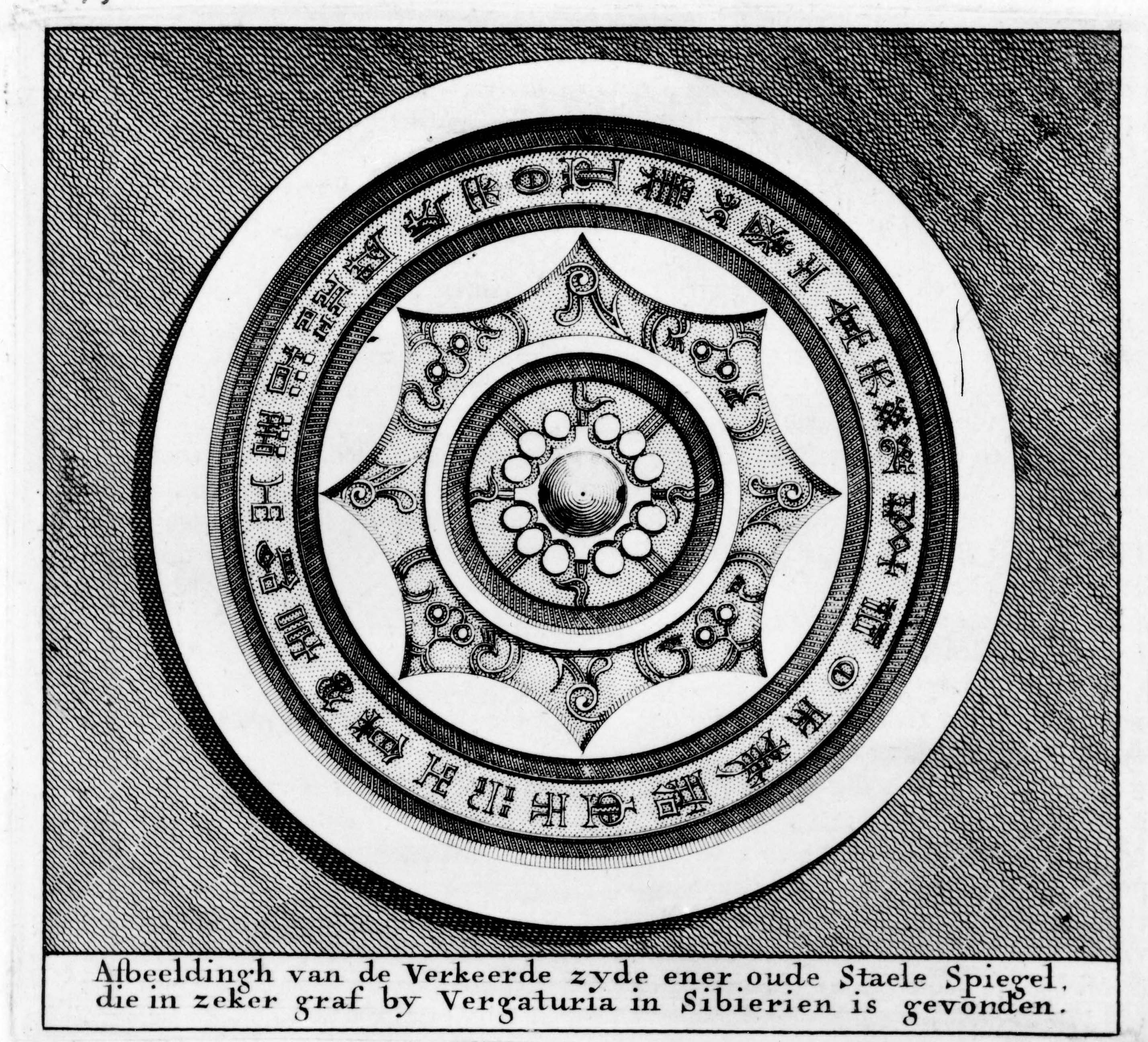 Изображение обратной стороны древнего Стального Зеркала, найденного в некой могиле около Верхатурья в Сибири