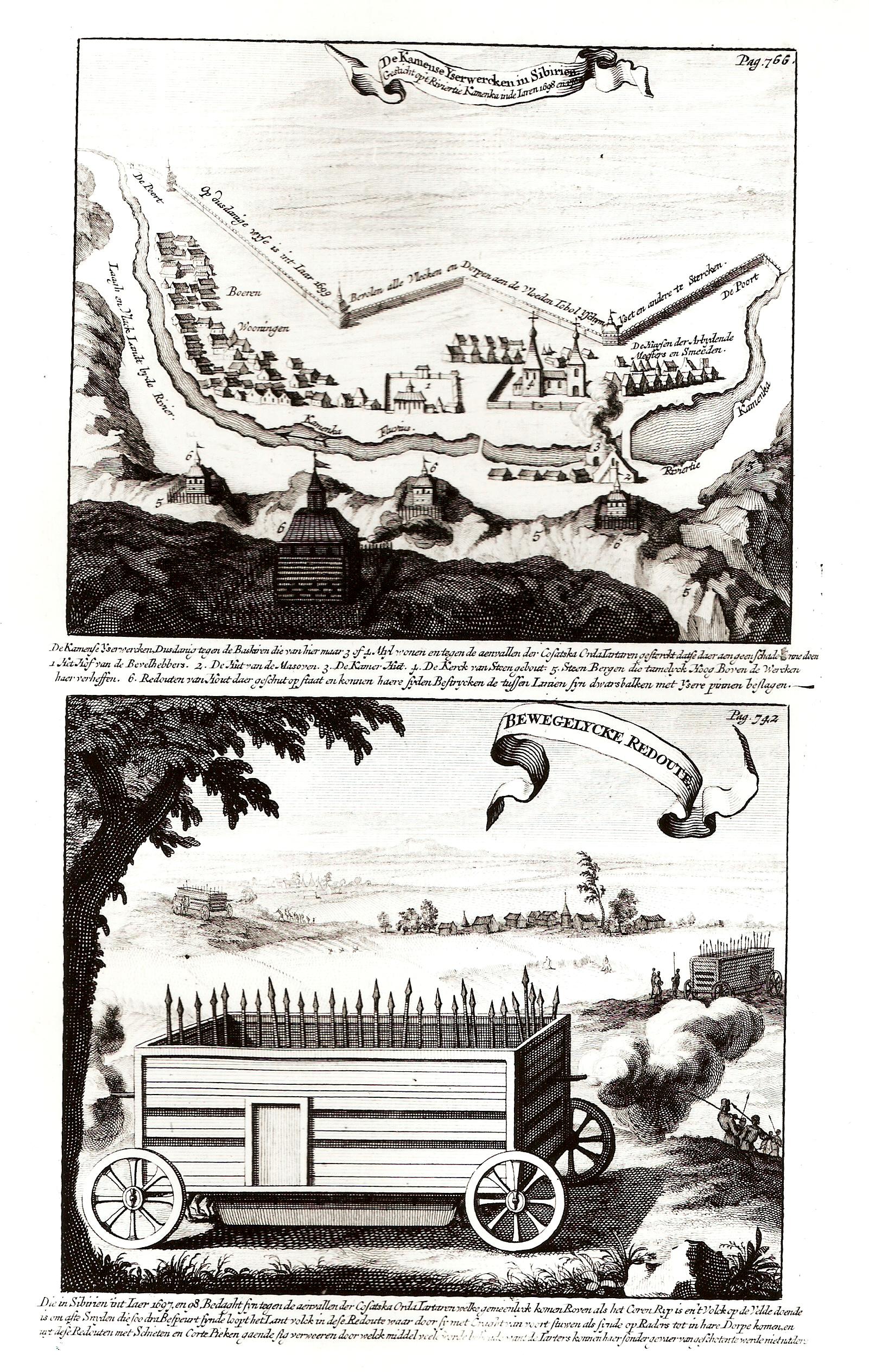 Каменский металлургический завод, основанный на реке Каменка в 1698 году