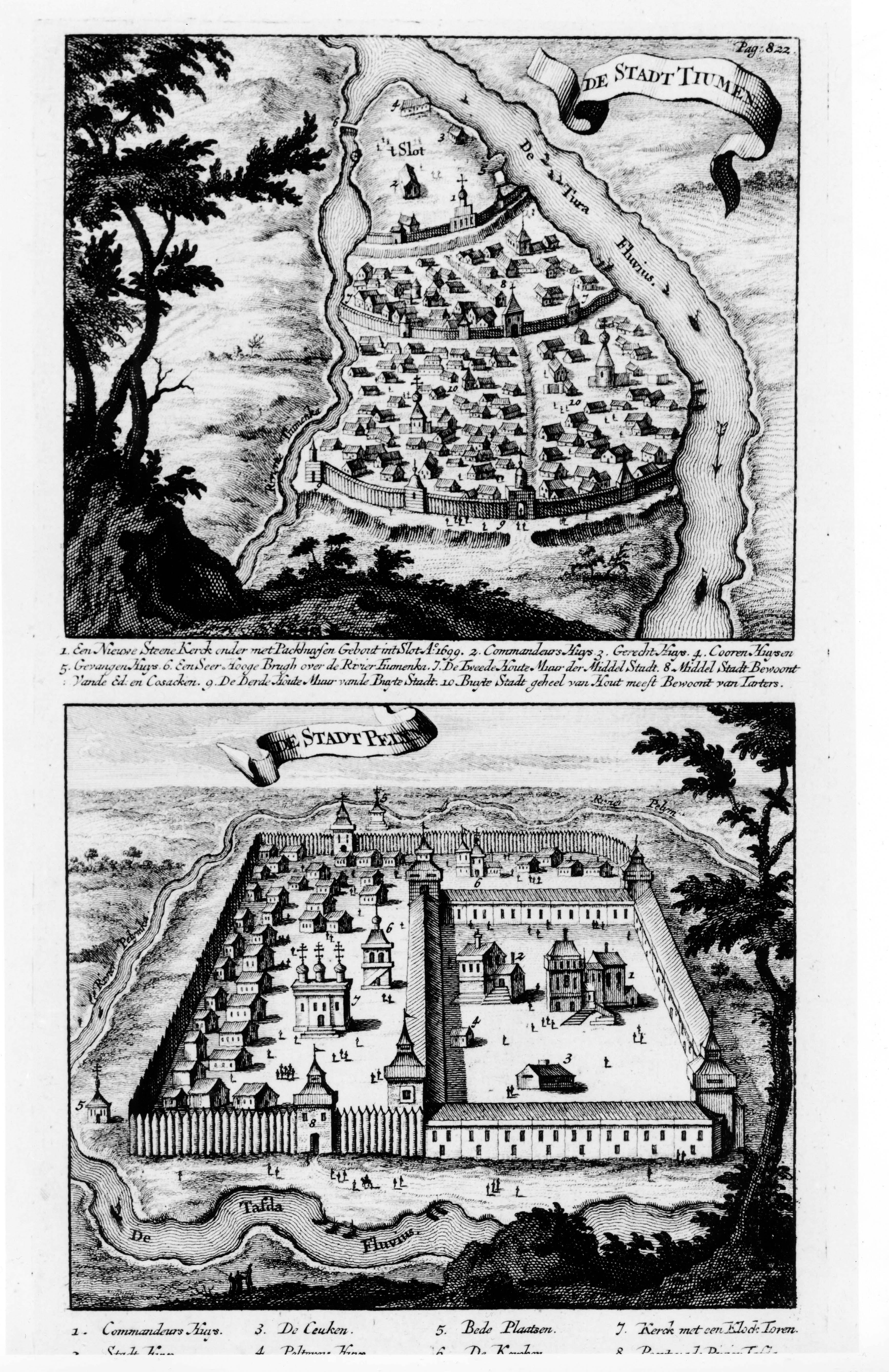 Город Тюмень