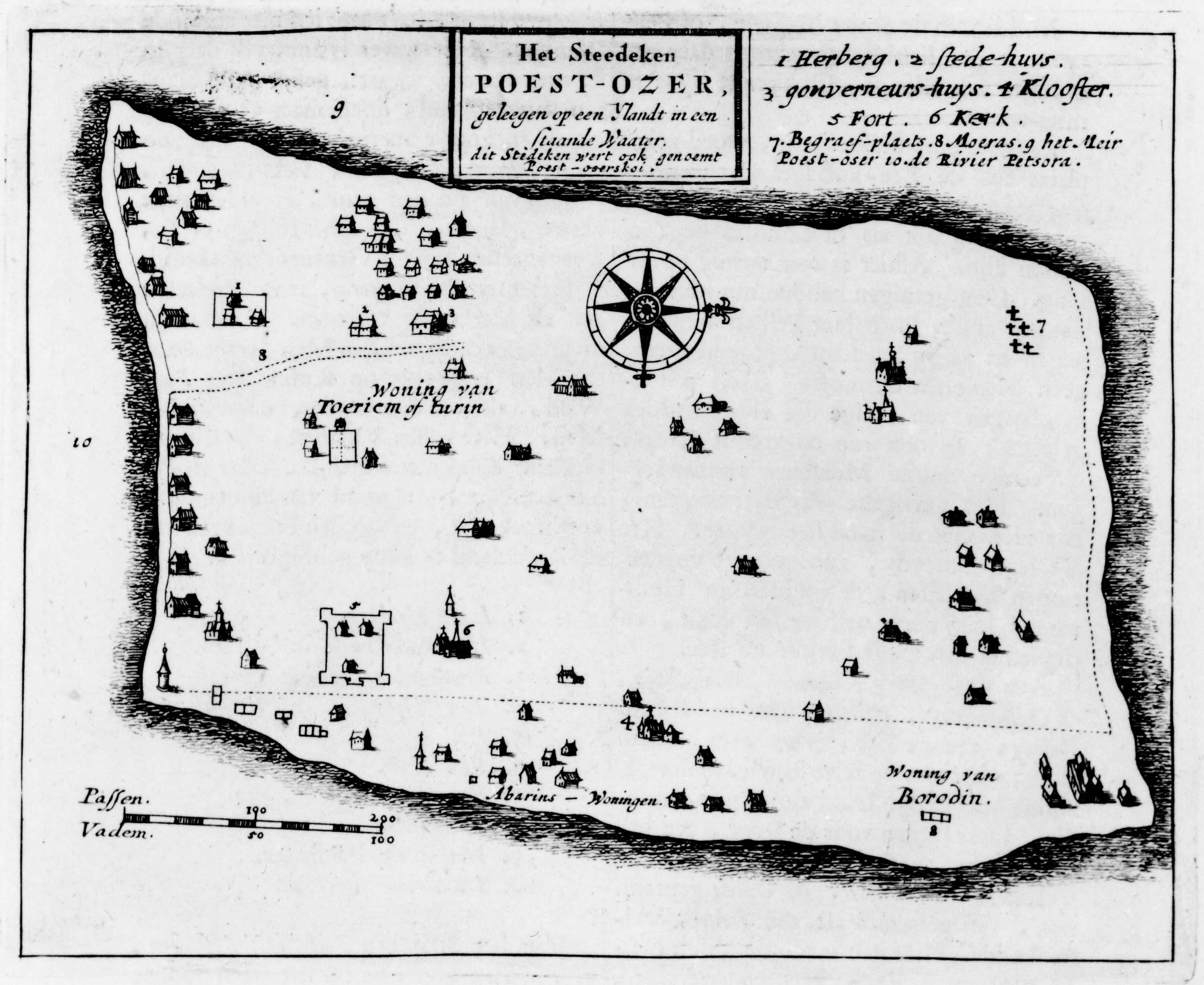 Маленький город Пуст-Озер на острове в стоячей воде. Этот город называется также Пуст-Озерской.