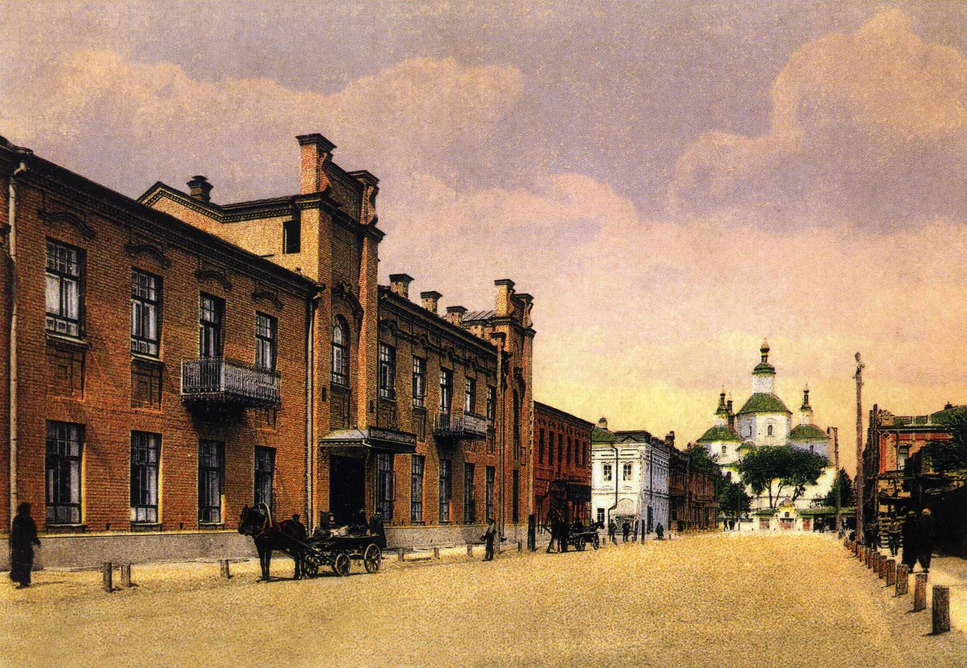 Воскресенская улица. Почтово-телеграфная котора
