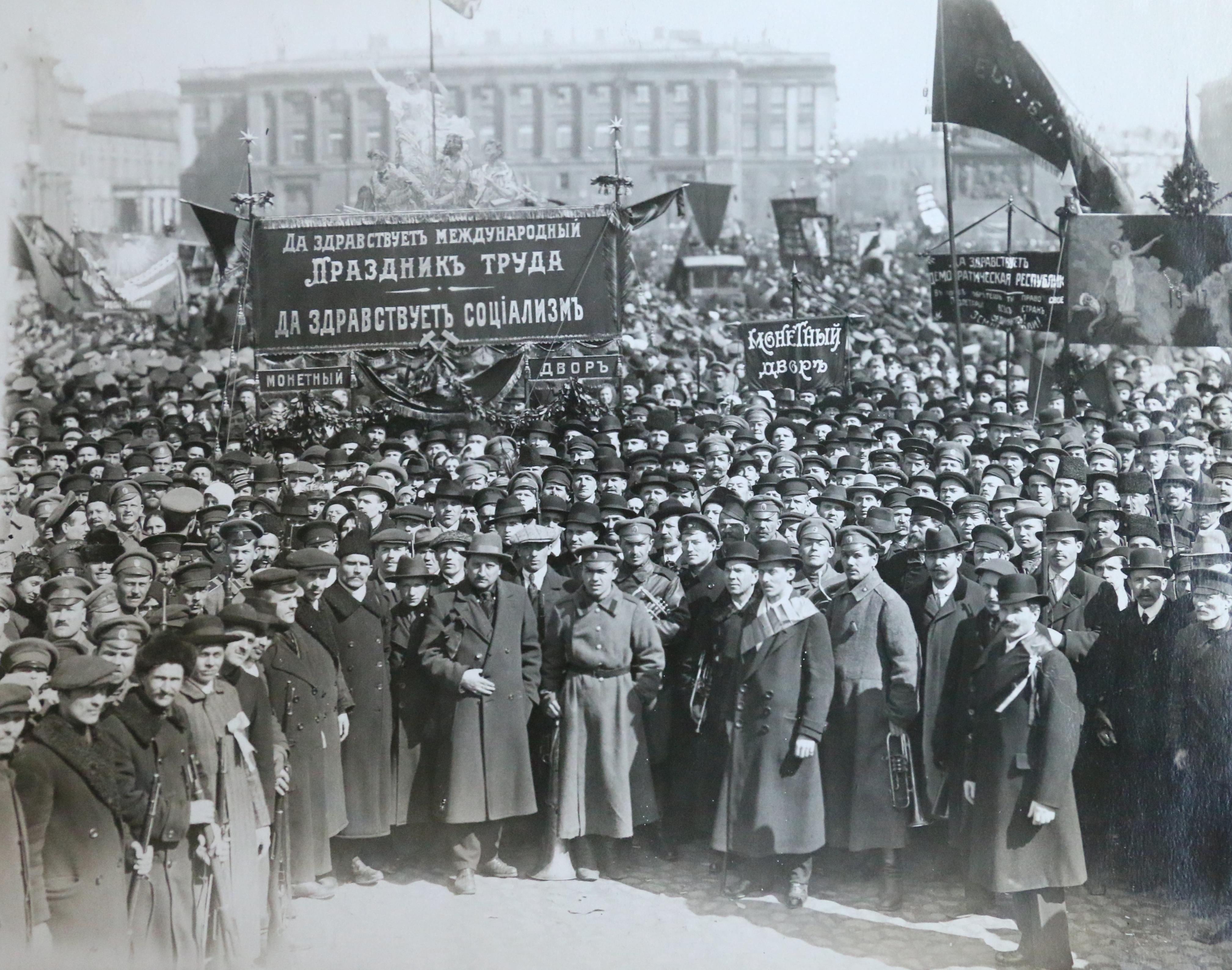 1918. 1 мая в Петрограде.1