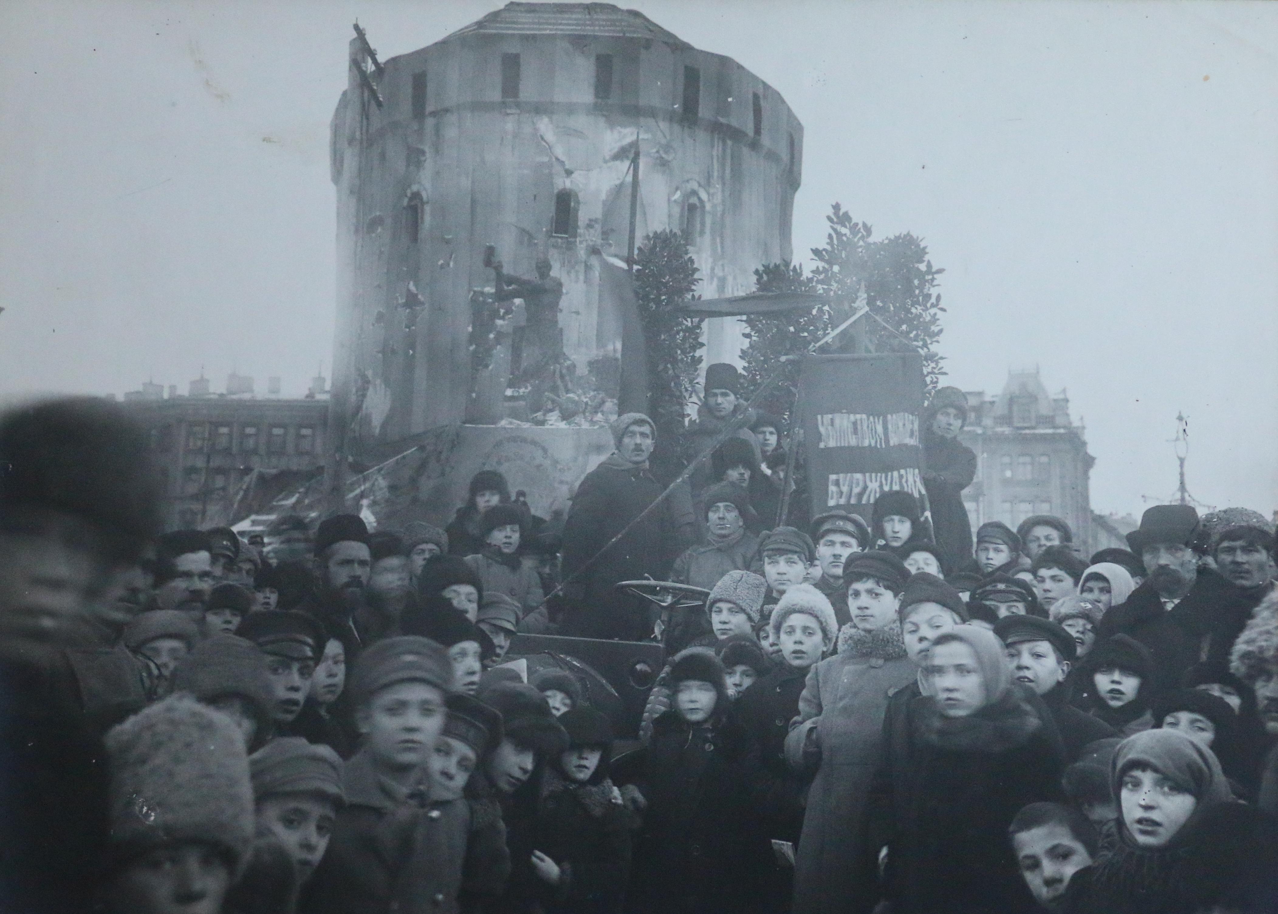 1918. 1 мая в Петрограде