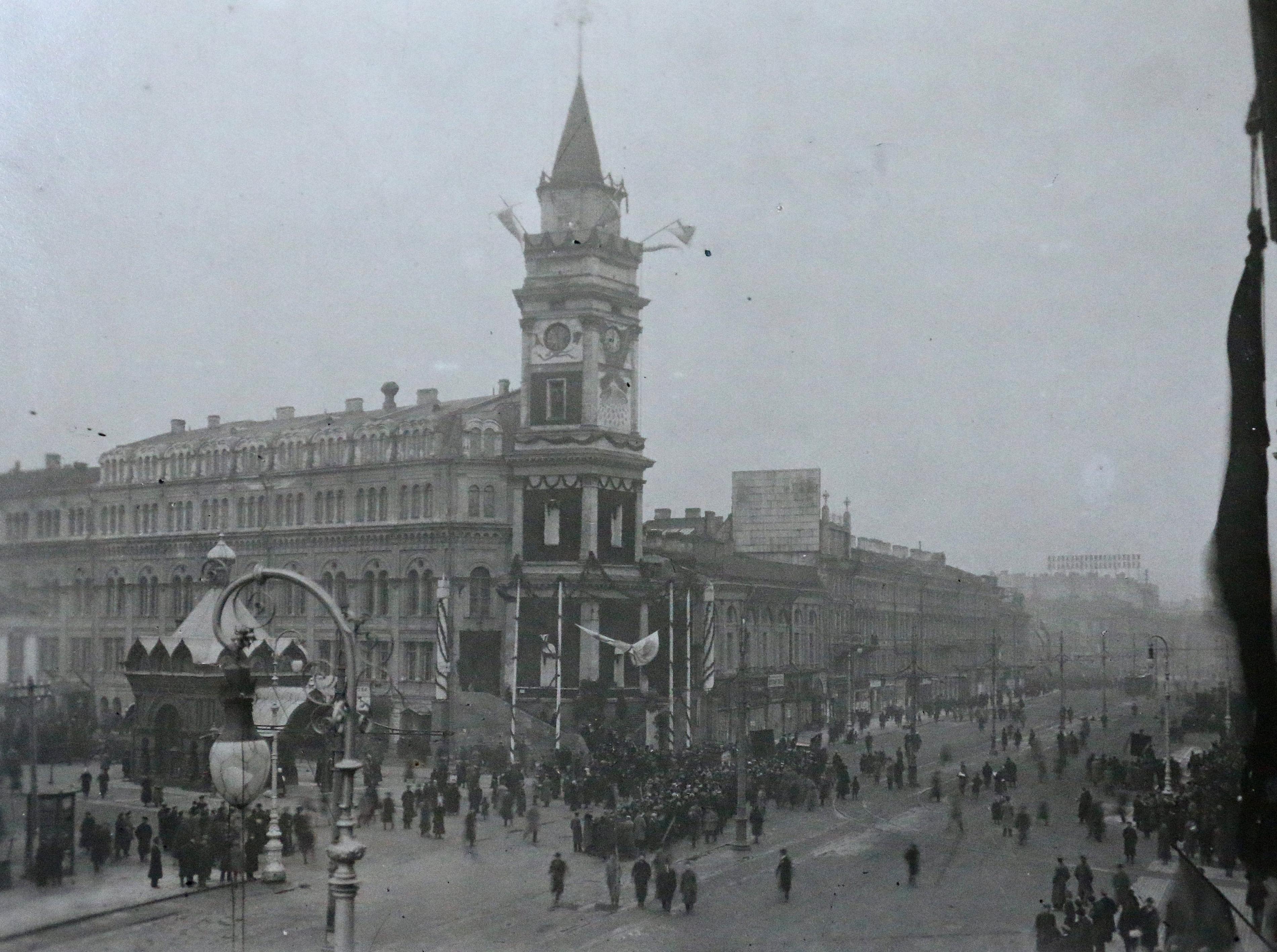 1918. Невский проспект