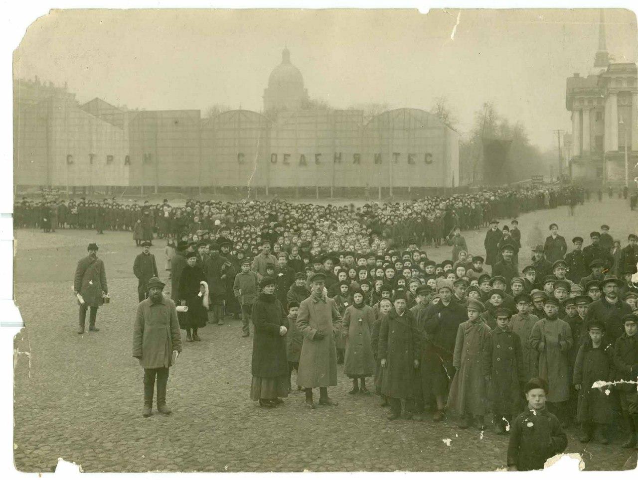 1918. 1-я годовщина Октября.