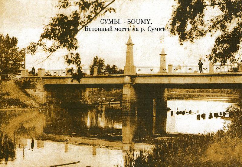 Бетонный мост на реке Сумке