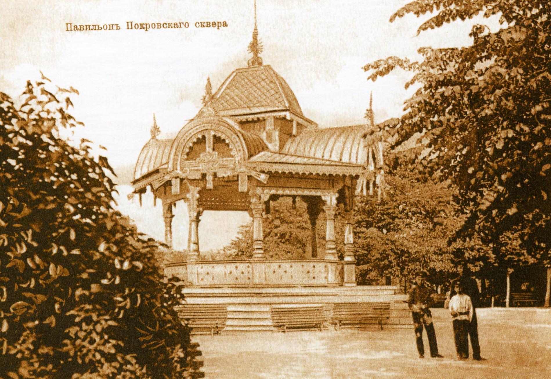 Павильон Покровского собора