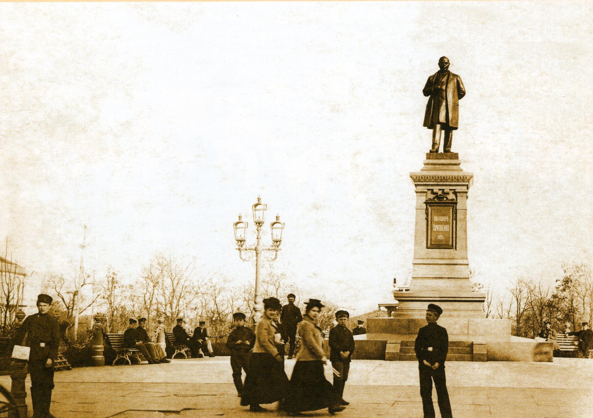 Памятник И.Г.Харитоненк