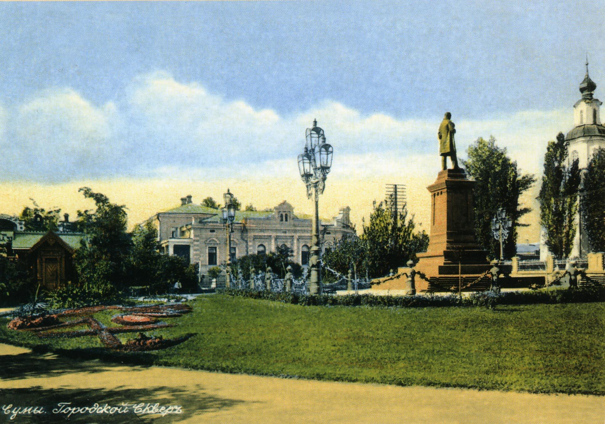 Сад Харитоненко