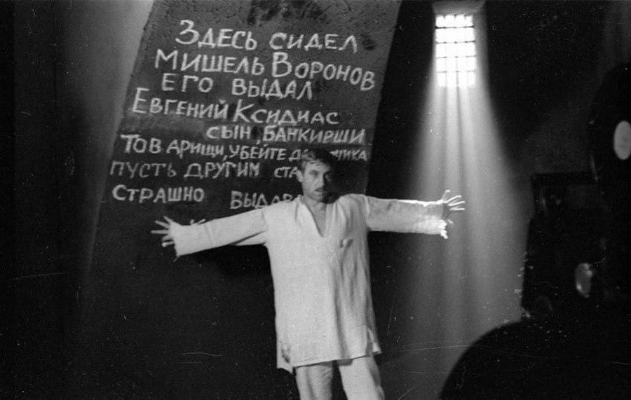 1967. Владимир Высоцкий на съёмках фильма «Интервенция»