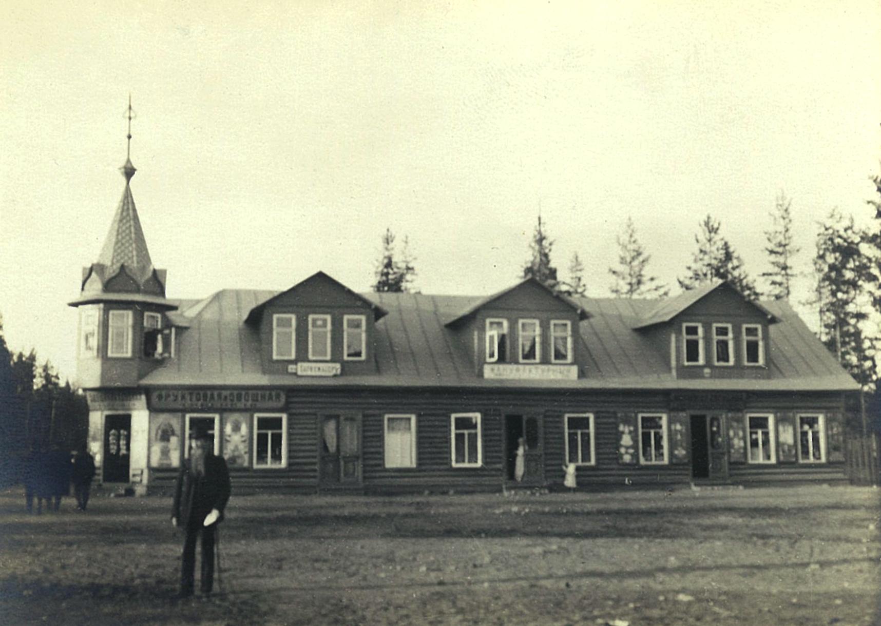 Деревянное торговое здание с шатровой башенкой (фруктовая, овощная торговля и пр.)