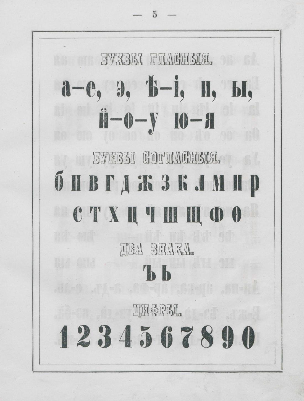 pdf (5)