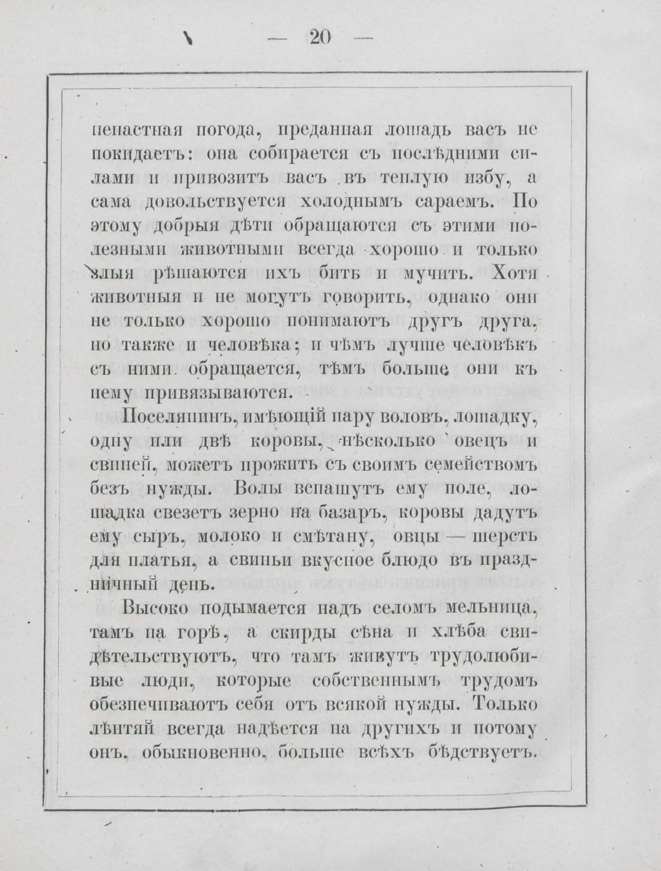 pdf (22)