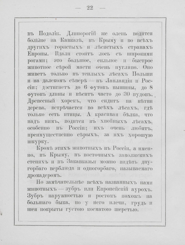 pdf (25)