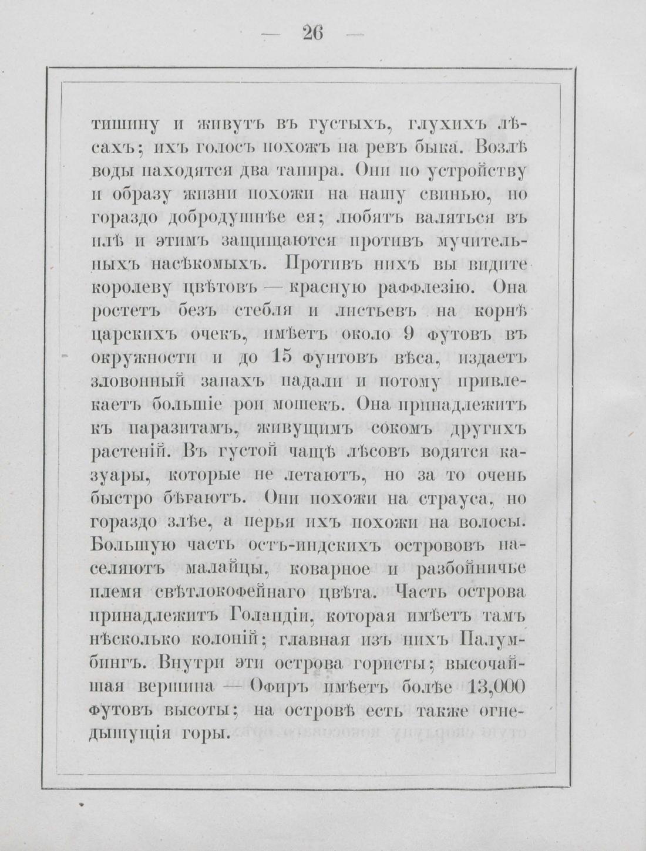 pdf (30)