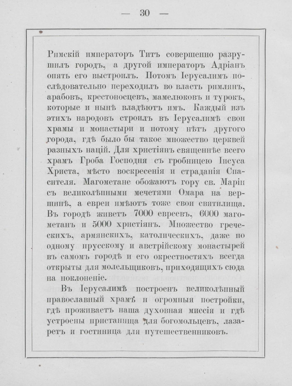pdf (35)