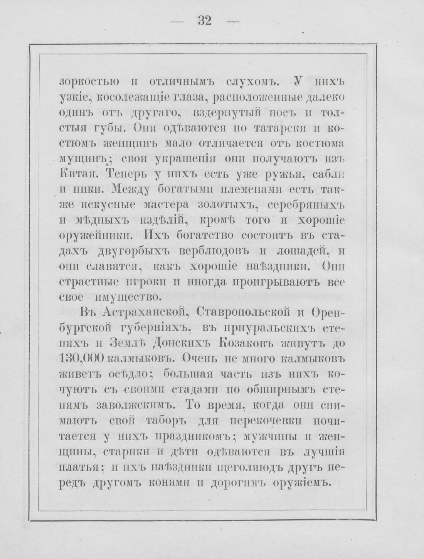 pdf (37)