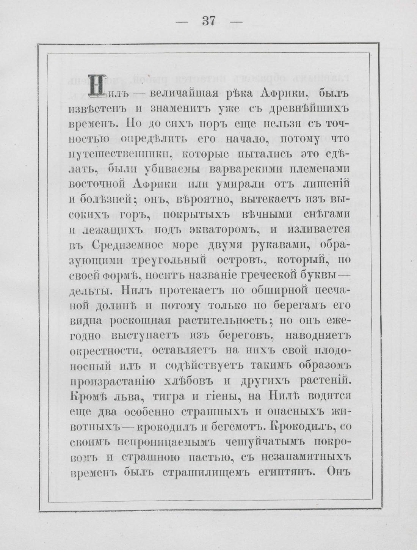 pdf (44)