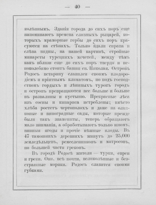pdf (47)