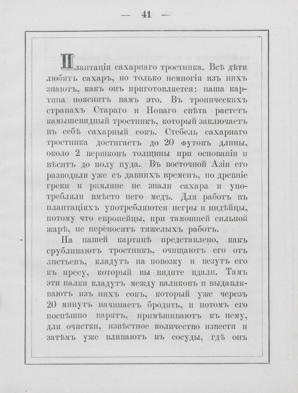 pdf (49)