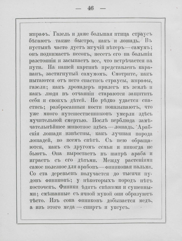 pdf (55)