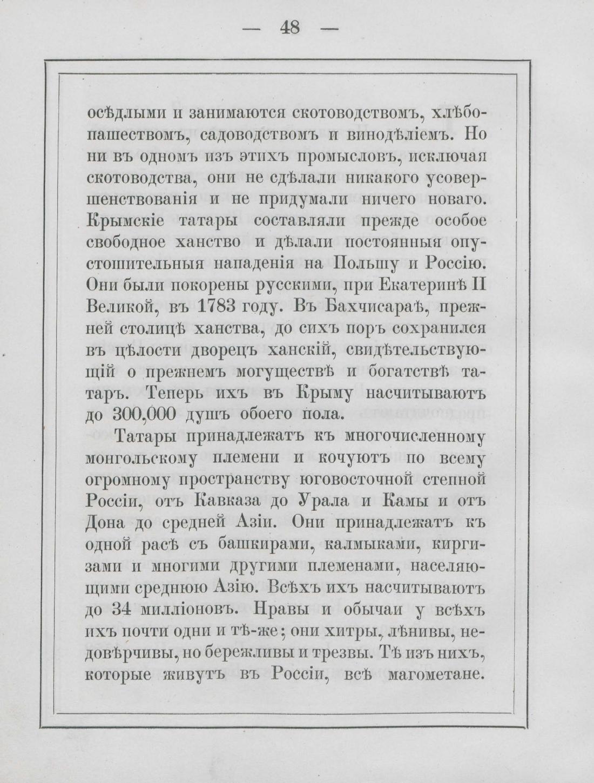 pdf (57)