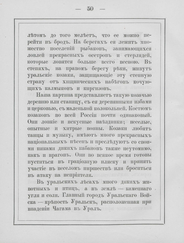 pdf (60)