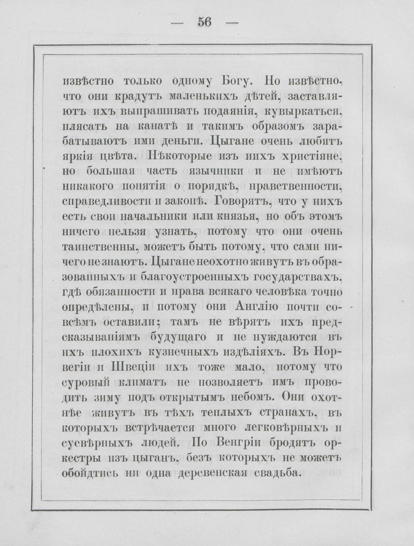 pdf (67)
