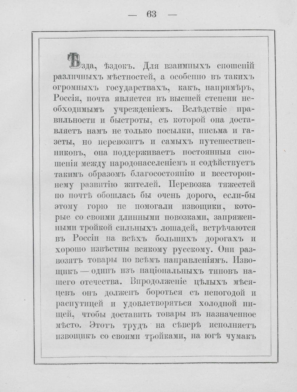 pdf (76)