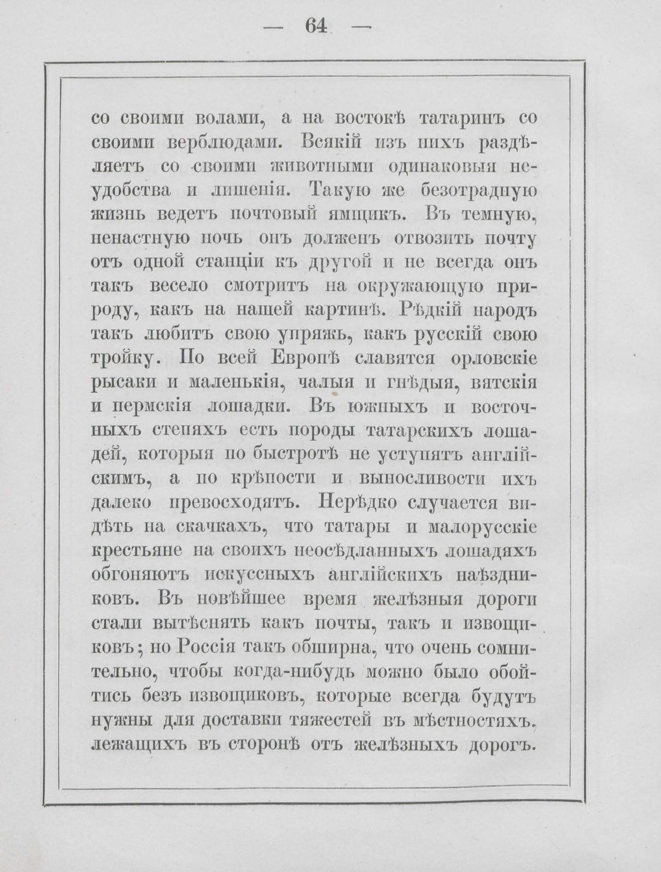 pdf (77)