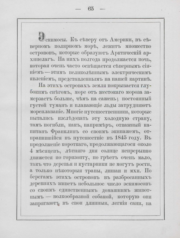 pdf (79)