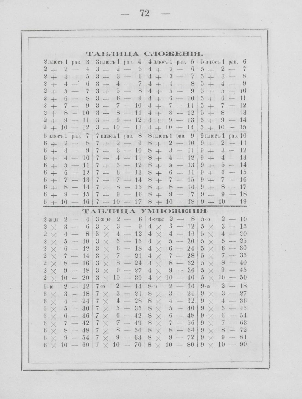 pdf (87)