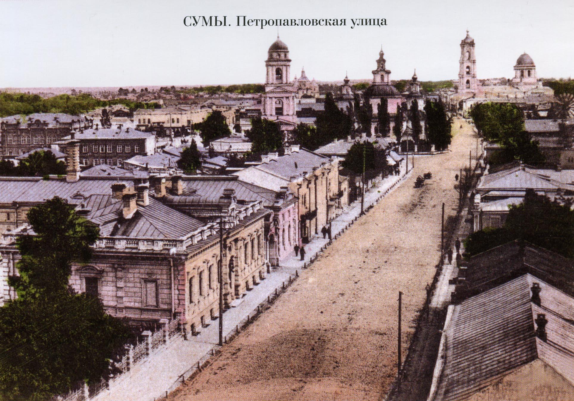 Петропавловская улица.  Вид на центральную часть города
