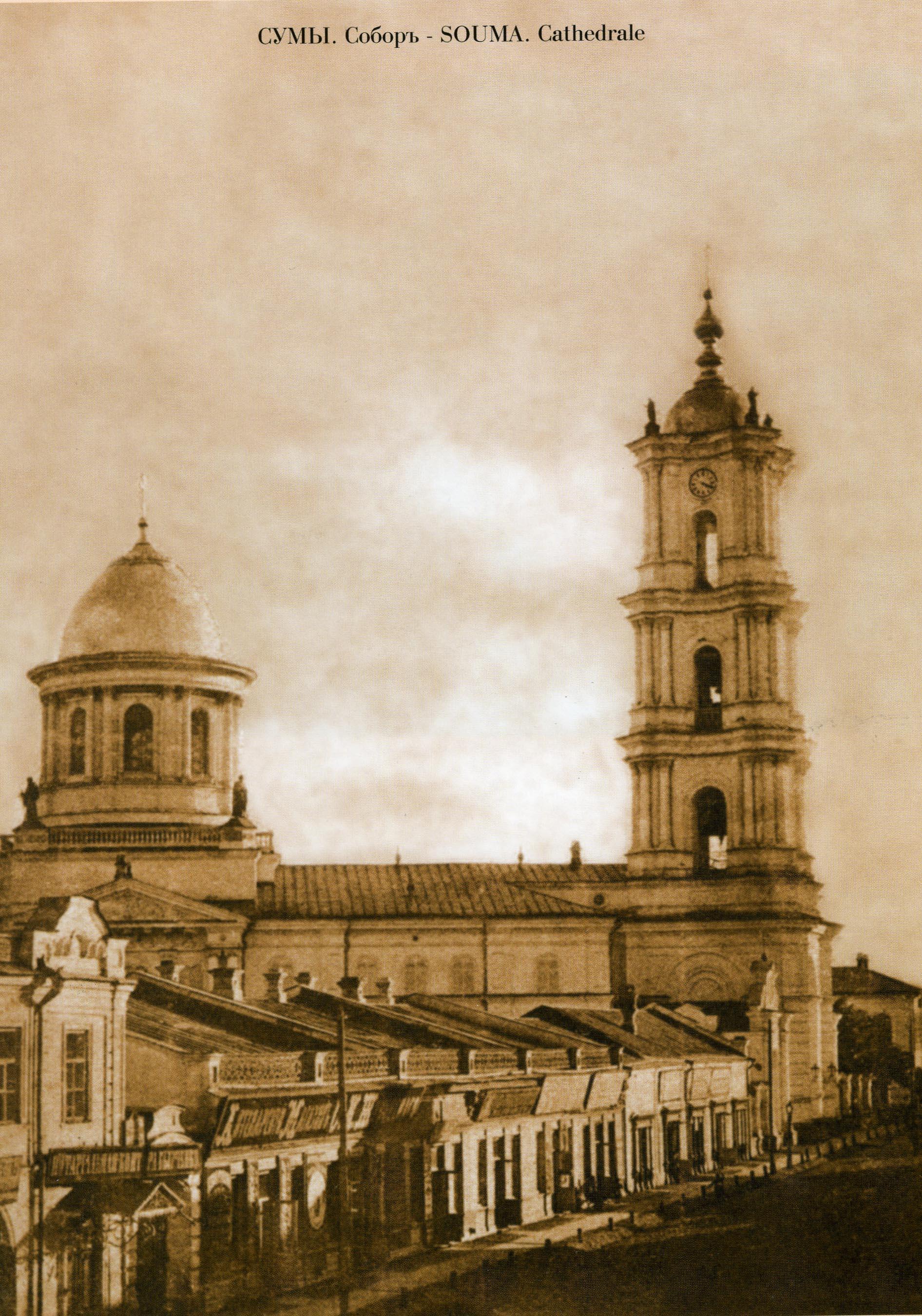 Спасо-Преображенский кафедральный собор и торговые ряды