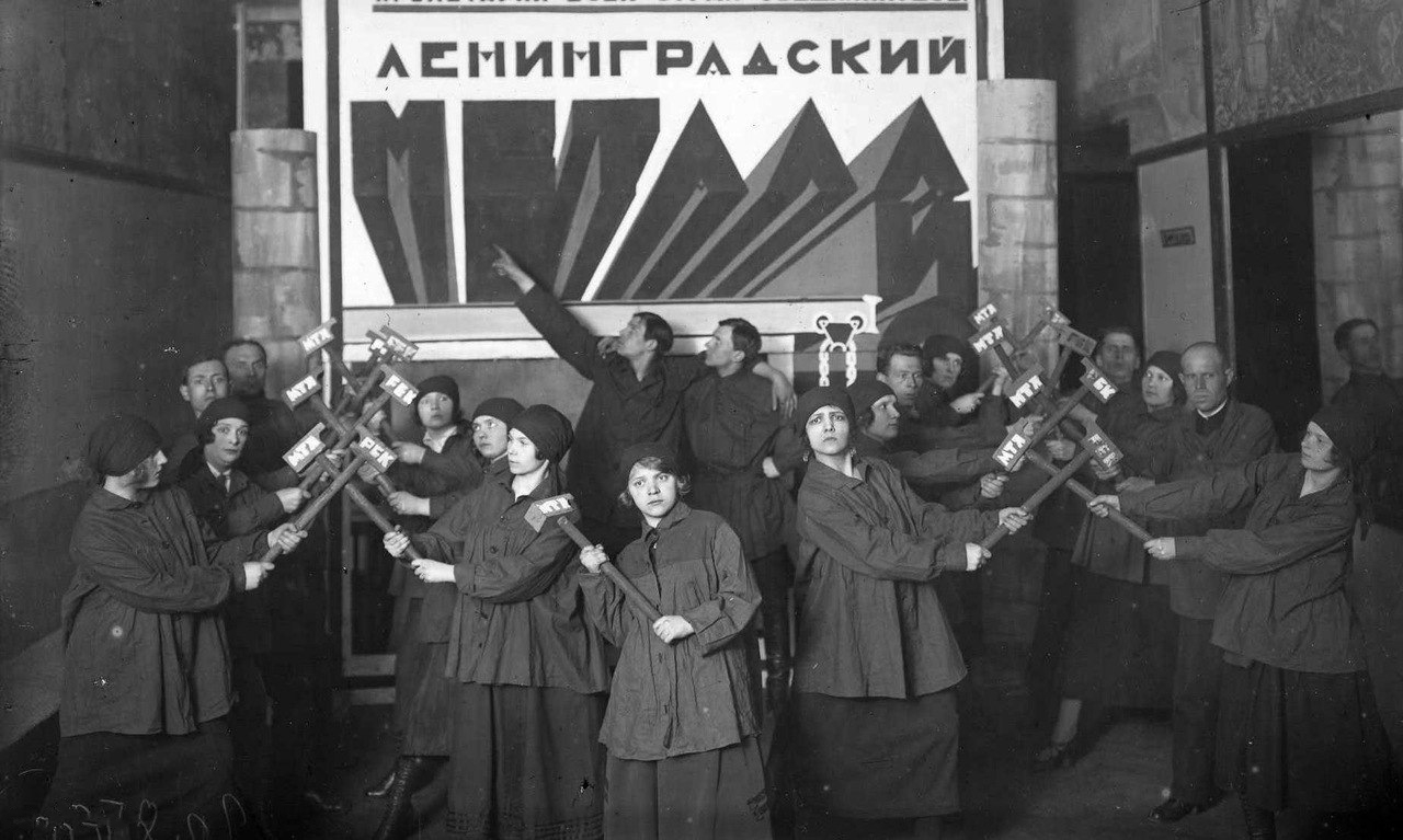 1925. Ленинград.
