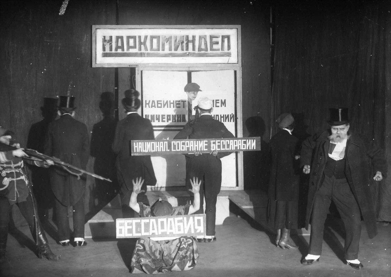 1924. Ленинград